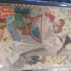 Libros antiguos: GEOGRAFÍA UNIVERSAL PARTICULAR DE ESPAÑA SUCESORES DE HERNANDO MADRID. Lote 288150243