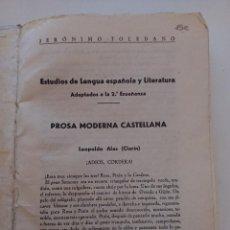 Libros antiguos: ESTUDIOS DE LENGUA ESPAÑOLA Y LITERATURA. ADAPTADOS A LA 2ª ENSEÑANZA.. Lote 288635588