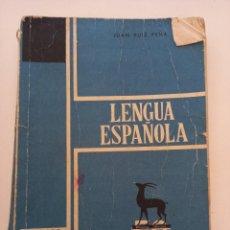 Libros antiguos: LENGUA ESPAÑOLA. PRIMER CURSO DE BACHILLERATO.. Lote 288639523