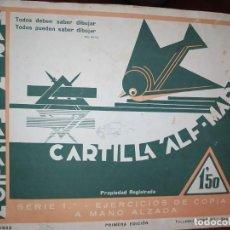 Libros antiguos: CARTILLA ALF-MAR DE DIBUJO ELEMENTAL 1933 SERIE 1 PRIMERA EDICIÓN PRECIOSOS EJERCICIOS ÚNICO?. Lote 289864583