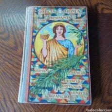 Libros antiguos: EL SEGUNDO MANUSCRITO - DALMAU CARLES 1932 EUROPA. Lote 295623558