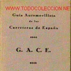 Libros antiguos: GUÍA AUTOMOVILISTA DE LAS CARRETERAS DE ESPAÑA. G.A.C.E.. Lote 5952905