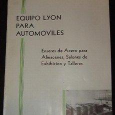 Libros antiguos: FOLLETO EQUIPO LYON PARA AUTOMOVILES, EDITADO EN USA. Lote 3806746