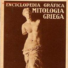 Libros antiguos: MITOLOGÍA GRIEGA. Lote 26298899