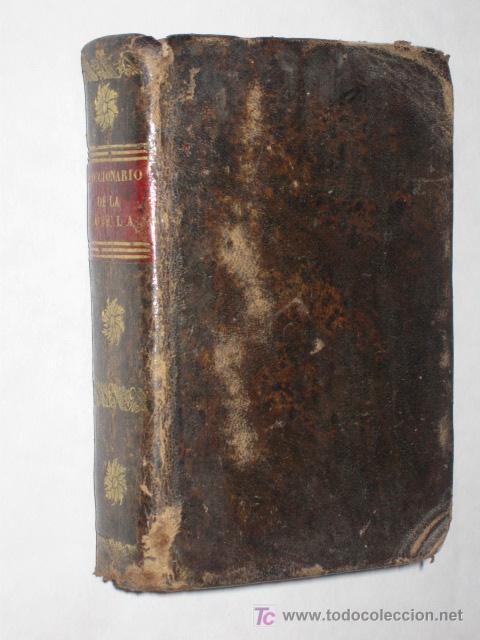 DICCIONARIO MANUAL DE LA FÁBULA, EN FORMA DE HISTORIA, ADORNADO DE 16 ESTAMPAS. IMP. SANCHA. 1828 (Libros Antiguos, Raros y Curiosos - Historia - Otros)
