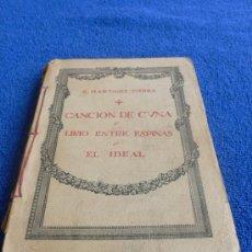 Libros antiguos: CANCIÓN DE CUNA LIRIO ENTRE ESPINAS EL IDEAL / G. MARTÍNEZ SIERRA 1911. Lote 27521367