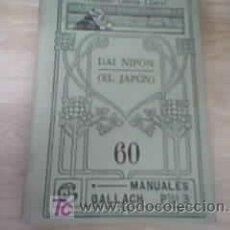 Libros antiguos: DAI NIPON ( EL JAPON ) - ANTONIO GARCIA LLANSO. Lote 12654924