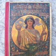 Libros antiguos: METODO COMPLETO DE LECTURA, EL SEGUNDO MANUSCRITO(EUROPA, HISTORIA...) POR JOSE DALMAU CARLES, 1920. Lote 22947856