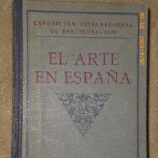 Livres anciens: EXPOSICIÓN INTERNACIONAL DE BARCELONA 1929.. Lote 27578818