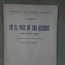 Libros antiguos: EN EL PAIS DE LAS GEICHAS(TOKIO, KYOTO, OSAKA). Lote 24986771