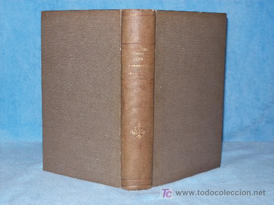 LOS PRIMEROS PRINCIPIOS - HERBERT SPENCER - AÑO 1907. (Libros Antiguos, Raros y Curiosos - Ciencias, Manuales y Oficios - Otros)