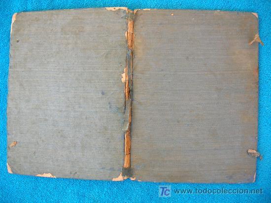 Libros antiguos: 1750. PROLUSIO ACADEMICA, SACRO-PROFANA DE HOMINUM PRINCIPATU ET PRAEFACTURA. - Foto 7 - 26696058