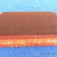 Libros antiguos: VIE DE NOTRE-SEIGNEUR JESUS-CHRIST 1860 / ANNE CATHERINE EMMERICH. Lote 26324607
