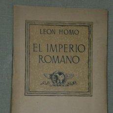 Libros antiguos: EL IMPERIO ROMANO. (1936). Lote 25541261