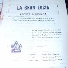 Libros antiguos: 1987.- MASONERIA. REVISTA MASÓNICA GRAN LOGIA.. Lote 26143576