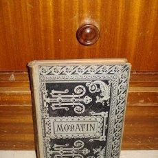 Libros antiguos: CERVANTES - NOVELAS EJEMPLARES TOMOS I Y II. Lote 6652719