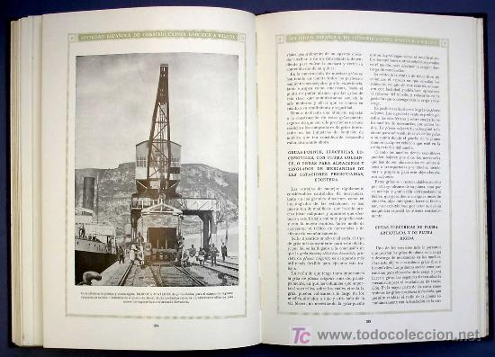Libros antiguos: SOCIEDAD ESPAÑOLA DE CONSTR. BABCOCK & WILCOX. CATALOGO GENERAL. GALINDO, BILBAO, MADRID, POST 1920. - Foto 12 - 25648052