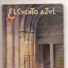 Libros antiguos: PIPÁ .- LEOPOLDO ALAS -CLARÍN-. Lote 11324443