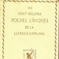 Libros antiguos: LES CENT MILLORS POESIES LIRIQUES DE LA LLENGUA CATALANA / J.M. CAPDEVILA. BARCELONA, 1925.. Lote 16805373