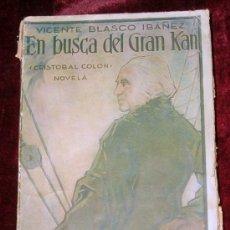 Libros antiguos: EN BUSCA DEL GRAN KAN.VICENTE BLASCO IBAÑEZ.VALENCIA 1929.PRIMERA EDICION.. Lote 26083367