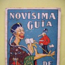 Libros antiguos: NOVISIMA GUIA DE BARCELONA. Lote 7815041