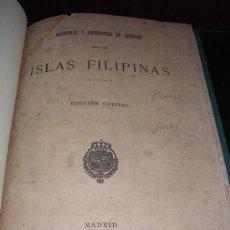Libros antiguos: ARANCELES Y ORDENANZAS DE ADUANAS PARA LAS ISLAS FILIPINAS, EDICION OFICIAL, MADRID 1891. Lote 8060577