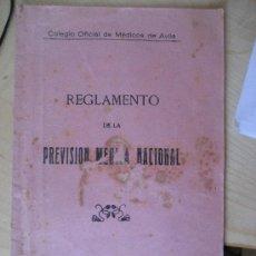 Libros antiguos: REGLAMENTO DE LA PREVISION MEDICA NACIONAL. Lote 26250294
