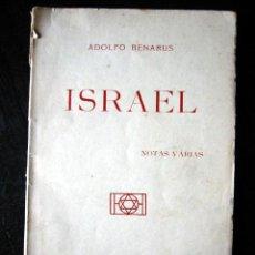 Libros antiguos: ISRAEL - NOTAS VARIAS, POR ADOLFO BENARIUS, 1924.. Lote 26666128