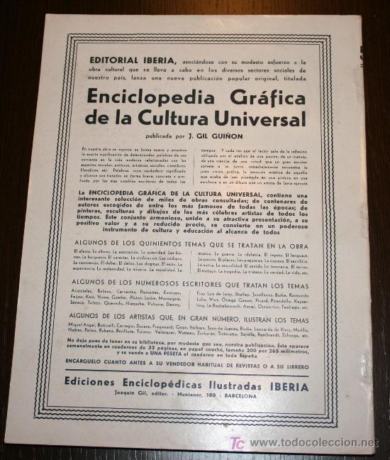 Libros antiguos: EVADIDOS 2ª PARTE - TENIENTE CORONEL REBOUL - ED. POPULARES IBERIA - 1933 - Foto 3 - 26470278