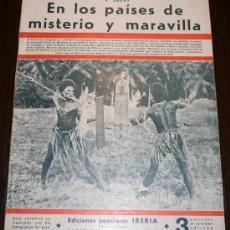 Libros antiguos: EN LOS PAISES DE MISTERIO Y MARAVILLA - E. SAUVY - ED. POPULARES IBERIA - 1932. Lote 26470282