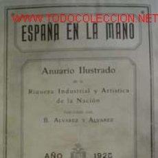 Old books - Anuario Ilustrado de la Riqueza Industrial y Artística de la Nación. Año 1926: BURGOS - 24877164