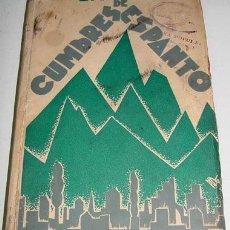 Libros antiguos: CUMBRES DE ESPANTO - RAMUZ, C.F. - MADRID, EDITORIAL CENIT, 1930. PORTADA DE PUYOL. TRADUCCIÓN DEL. Lote 13661497