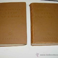 Libros antiguos: ARQUITECTURA CIVIL ESPAÑOLA DE LOS SIGLOS I AL XVIII - TOMO I ARQUITECTURA PRIVADA - TOMO II ARQUIT. Lote 27293337