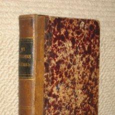 Libros antiguos: LES COTILLONS CELEBRES, POR EMILE GABORIAU. 1870. LOS SALONES CÉLEBRES, LA POMPADOUR, MONTESPAN, ETC. Lote 25834315