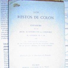 Libros antiguos: 1879 LOS RESTOS DE COLON. Lote 27555548