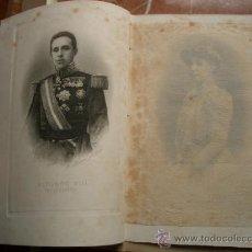 Libros antiguos: 1907 GUÍA OFICIAL DE ESPAÑA CON GRABADOS DE ALFONSO XIII Y VICTORIA EUGENIA. Lote 27548000