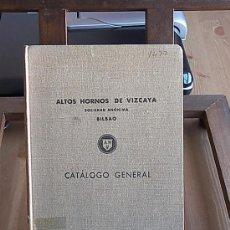 Libros antiguos: ALTOS HORNOS DE VIZCAYA. Lote 24617817