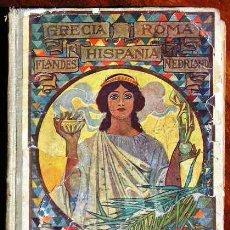 Libros antiguos: EL SEGUNDO MANUSCRITO - DALMÁU CARLES. 1926. Lote 30175707
