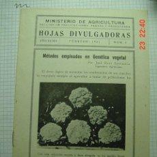 Libros antiguos: 8269 HOJAS DIVULGADORAS GENETICA VEGETAL INJERTO MANZANO ETC AÑO 1941 COSAS&CURIOSAS. Lote 13046851