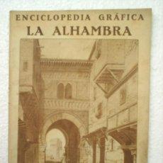 Libros antiguos: ENCICLOPEDIA GRAFICA 1930-LA ALHAMBRA----GRANADA. Lote 25238047