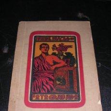 Libros antiguos: JOSE CAO MAURE - MANUAL PRACTICO DE FOTOGRABADO - VIGO 1909 - ARTES GRAFICAS, ILUSTRADO. Lote 13933770