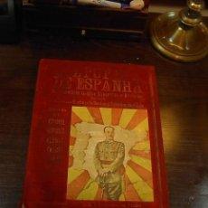 Libros antiguos: FRANCISCO FRANCO. A EPOPEIA DE ESPANHA. DOCUMENTARIO GRAFICO DESCRIPTIVO E HISTORICO DEDICADO AO . Lote 14406109