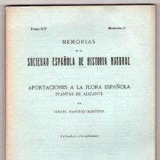 Libros antiguos: MEMORIAS DE LA SOCIEDAD ESPAÑOLA DE HISTORIA NATURAL. TOMO XIV Nº 5. MADRID 1934. Lote 14661033