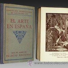 Libros antiguos: 1929 - EXPOSICION INTERNACIONAL DE BARCELONA - GUIA - MUSEO DEL PALACIO NACIONAL - GRAN DESPLEGABLE . Lote 14763383