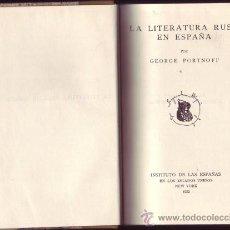 Libros antiguos: LA LITERATURA RUSA EN ESPAÑA. GEORGE PORTNOFF. ¡NUEVO!. Lote 25634302