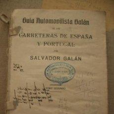 Libros antiguos: GUÍA AUTOMOVILISTA GALÁN DE LAS CARRETERAS DE ESPAÑA Y PORTUGAL TOMO II. Lote 22581172