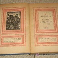 Libros antiguos: HISTORIA DE LA RUSIA COMUNISTA 1917-1935, POR GUSTAVE WELTER. 1936. ILUSTRADO. Lote 50187772