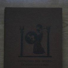 Libros antiguos: CATÁLOGO DEL MUSEO DE REPRODUCCIONES ARTÍSTICAS. . Lote 16935905
