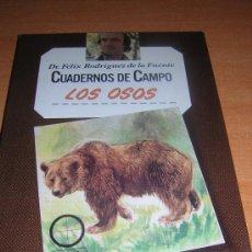 Libri antichi: CUADERNO DE CAMPO DE FELIX RODRIGUEZ DE LA FUENTE(Nº 57 LOS OSOS ). Lote 230011690