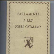 Libros antiguos: LLIBRE +++ PARLAMENTS A LES CORTS CATALANES ++ELS NOSTRES CLASSICS ++ BCN 1928. Lote 17896875